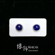 阿富汗青金石 小圓釘耳環