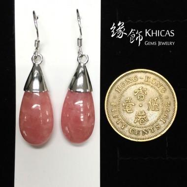 阿根廷紅紋石 水滴形耳環