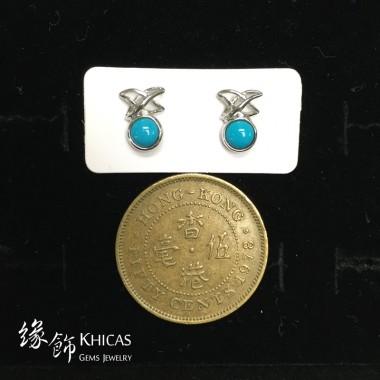 美國綠松石 天星耳環