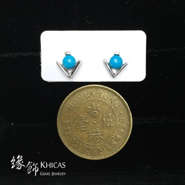 美國綠松石 V形耳環
