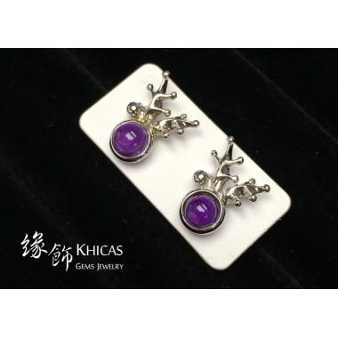 紫水晶 鹿角耳環