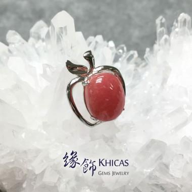 阿根廷紅紋石銀蘋果吊墜
