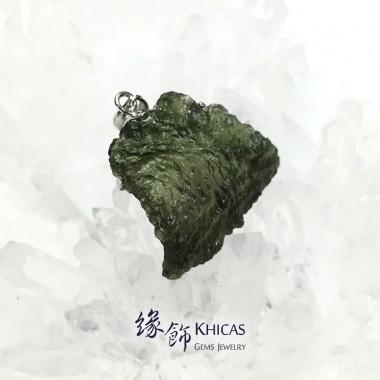 2A+ 捷克綠隕石吊咀