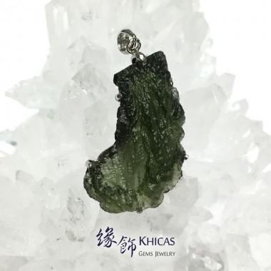2A+捷克綠隕石吊咀
