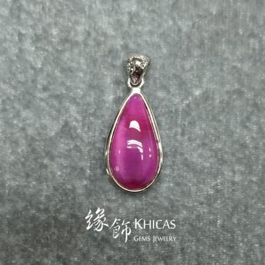 緬甸星光紅寶石 鑲銀框 水滴型吊咀