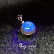 印尼 Sumatra 藍琥珀圓形吊墜