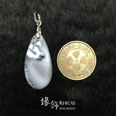 馬達加斯加 Dendiratic Opal蛋白石吊墜