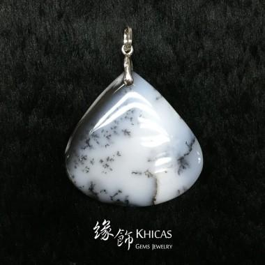 馬達加斯加 Dendiratic Opal蛋白石吊墜 (3)
