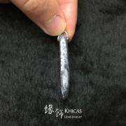 馬達加斯加 Dendiratic Opal蛋白石吊墜 (4)
