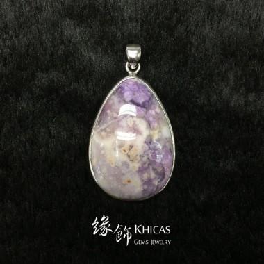 美國紫蛋白石 / 紫澳寶石吊墜 (2)