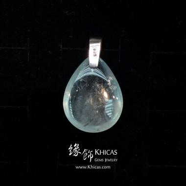 巴西 5A+ 玻璃種海藍寶吊墜 29x22x10mm