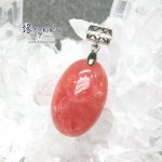 阿根廷 4A+ 紅紋石鵝蛋形吊墜