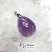 巴西薰衣草紫晶水滴形吊咀