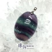 紫+綠螢石 水滴形吊墜