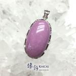 美國紫雲母銀框吊咀