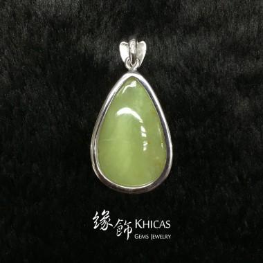 澳洲 青蘋果綠色蛋白石 水滴形銀框吊墜