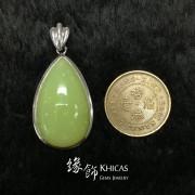 澳洲青蘋果綠色蛋白石 水滴形銀框吊墜