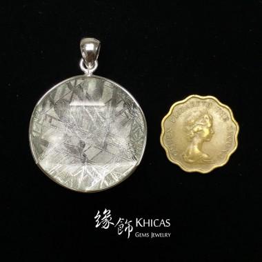 天鐵鎳鐵隕石 大衛星鍍白金雙面包白水晶吊墜(中)