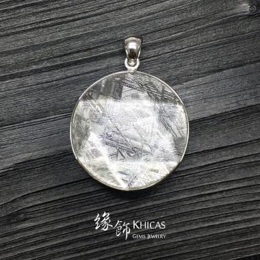 天鐵鎳鐵隕石 大衛星鍍白金雙面包白水晶吊墜(大)