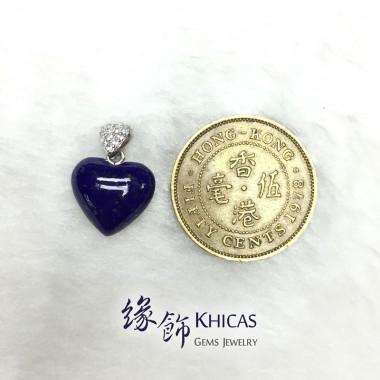 阿富汗 5A+ 青金石心形 18K包925銀吊墜