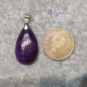 南非 4A+ 皇家紫舒俱徠水滴形吊墜 ~26x15x9mm