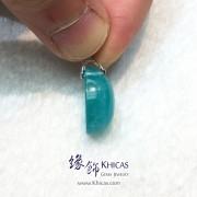 新疆 5A+ 冰種天河石吊墜 17.8x13.9x8.1mm