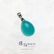 新疆 5A+ 冰種天河石吊墜 16.5x12x8.3mm