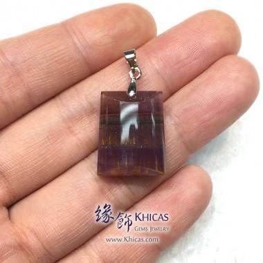 加拿大 5A+ Auralite 23 極光23水晶吊墜 19.7x15.6x6.7mm