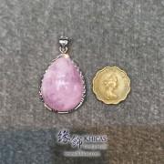 巴西 4A+ 粉紅摩根石 水滴形純銀框吊咀
