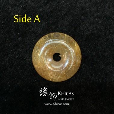 巴西 4A+ 金髮晶平安扣吊墜 24.6x7.8mm