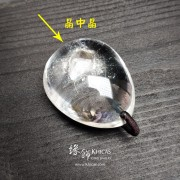 巴西 5A+ 白水晶 晶中晶吊墜 32.5x40x20mm
