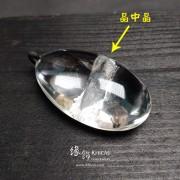 巴西 5A+ 白水晶 晶中晶吊墜 28x50x20mm