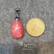 阿根廷 3A+ 紅紋石水滴形吊墜 24x14.6x8.6mm