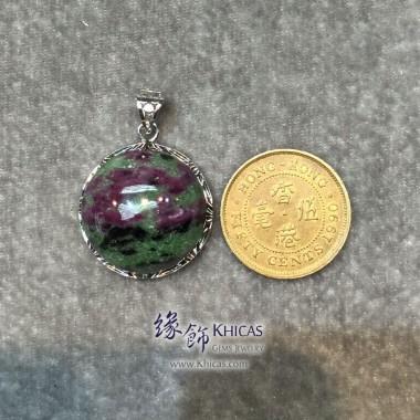 緬甸紅綠寶石圓形包銀框吊墜
