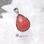 阿根廷 5A+ 紅紋石水滴形銀框吊墜 15.7x23.2x6.5mm