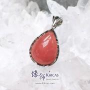 阿根廷 5A+ 紅紋石水滴形銀框吊墜 15.7x23.2x6.5..