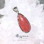 阿根廷 5A+ 紅紋石水滴形銀框吊墜 11.8x25.7x7.2mm