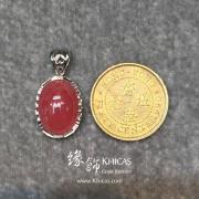 阿根廷 5A+ 紅紋石橢圓形銀框吊墜 13.4x20.6x9mm