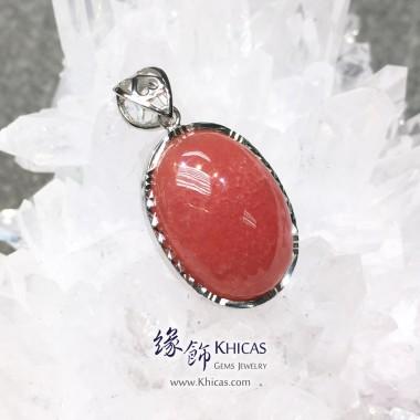 阿根廷 5A+ 紅紋石橢圓形銀框吊墜 16.9x25.2x7.4mm