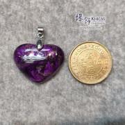 南非紫花舒俱徠心形吊墜 ~26x21.2x5.6mm