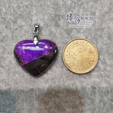 南非紫花舒俱徠心形吊墜 ~27.7x24.6x5.6mm