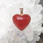 秘魯 5A+ 紅紋石心型 925純銀鍍玫瑰金框吊墜