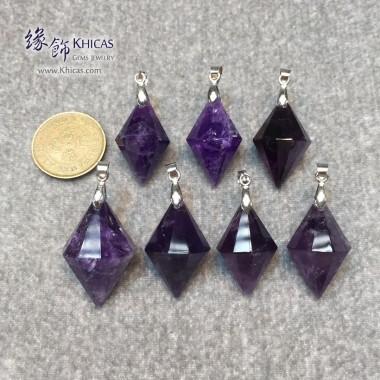 巴西紫水晶靈擺吊墜【每個$160.-,大小同價】