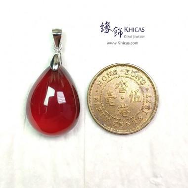 巴西 5A+ 玻璃種石榴石水滴形吊墜 16.5x22.5x8.2mm