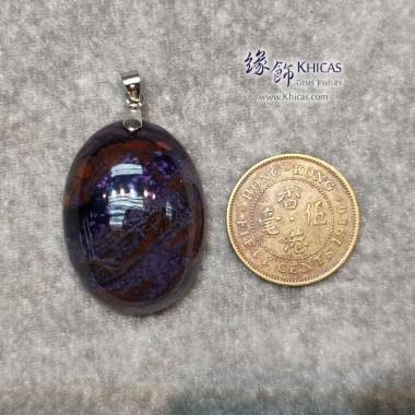 5A+ 老料紫舒俱徠鵝蛋形吊墜 ~31.8x23.7x10.8mm