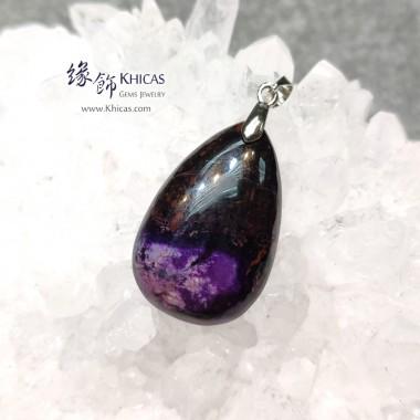 5A+ 老料紫舒俱徠水滴形吊墜 ~31.6x20.8x8.2mm