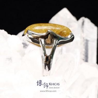 巴西金髮晶銀戒指