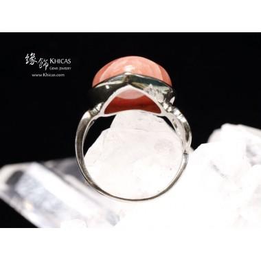 阿根廷 3A+ 紅紋石心型銀戒指