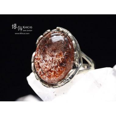 巴西 5A+ 草莓超級七 / Super 7 / 三輪骨幹 復古鑲銀戒指