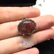 巴西 5A+ 草莓超級七 / Super 7 / 三輪骨幹 復古..